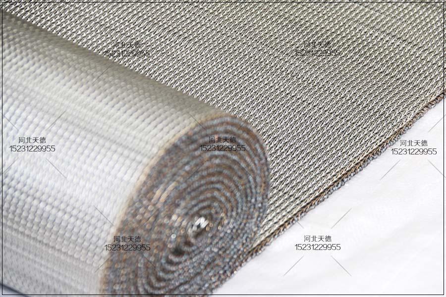 玉面淀粉生产设备人字型不锈钢输送带