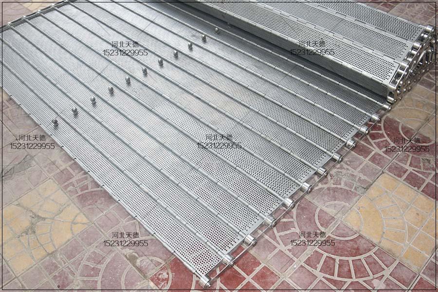 耐热金属烘干透气打孔板链输送带